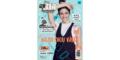 NOVINKA: BIA – Časopis pro milovníky série BIA